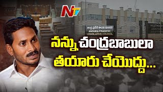 Scrapping Council: CM Jagan warns YSRCP leaders over propo..