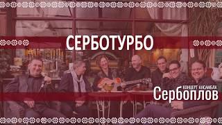 SERBOPLOV - Serboturbo