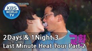 2 Days & 1 Night - Season 3 : Last Minute Heat Tour Part 2 [ENG/THAI/2017.08.27]