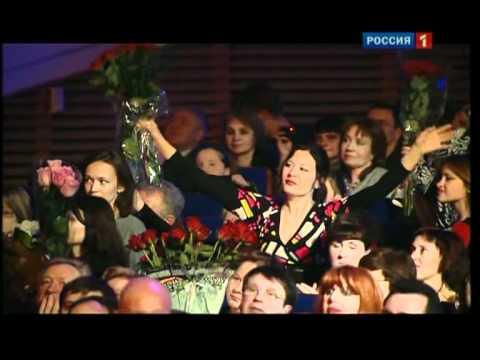 София Ротару и Олег Газманов: Забирай (2010)