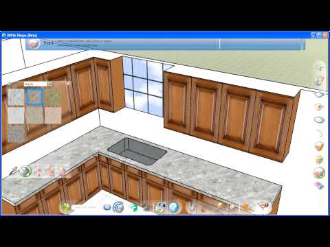 Virtual Home Remodeling with 3DVIA - Part 1