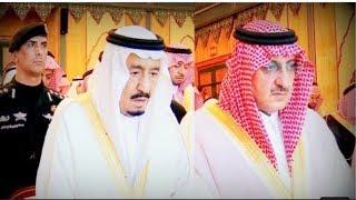 الملك سلمان والأمير محمد بن نايف يؤديان صلاة عيد الفطر المبارك في الحرم ...