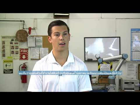 Maintenance free cobots operate in harsh environment - Thai subs