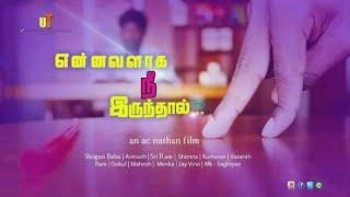 Ennavalaga Nee Irundhaal | an ac nathan film | Shogun Babu | Sriram | Shimna | Tamil Short Film 2017