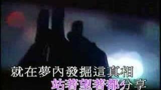 陳奕迅 - 與我常在 MTV