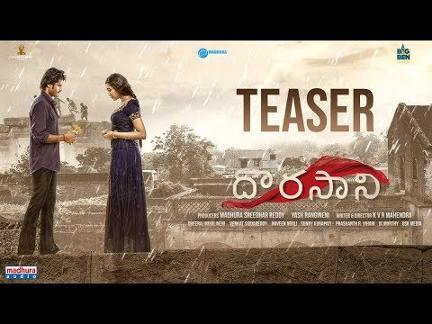 Dorasaani Official Teaser
