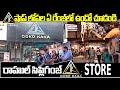 అదిరిపోయే రేంజ్ లో రాహుల్ సిప్లిగంజ్ ఊకోకాకా స్టోర్ | Rahul Sipligunj | Ooko Kaka Store | Top Telugu
