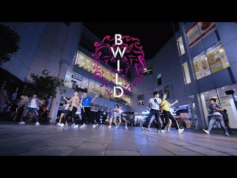 [KPOP IN PUBLIC CHALLENGE] WINNER (위너) - 'LOVE ME LOVE ME' Dance Cover By B-Wild From Vietnam