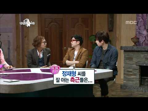 The Radio Star, Lee Jeok(1), #15, 정재형, 이적, 존박(1) 20110824