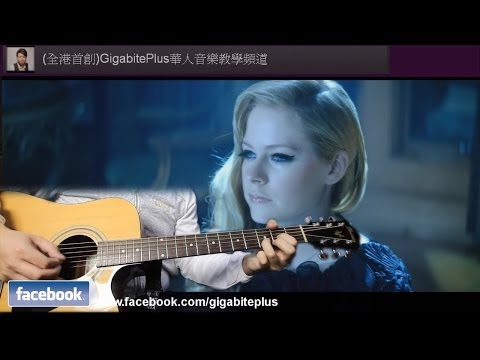 Avril Lavigne結他教學系列:  Let Me Go