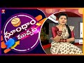 Dhoom Dhaam Muchata Full Episode | ధూంధాం ముచ్చట | 07-09-2021 | T News