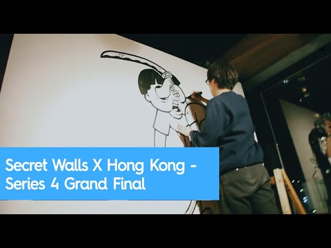 Secret Walls X Hong Kong - Series 4 Grand Final