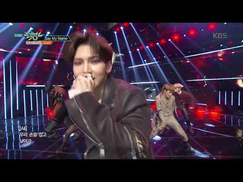 뮤직뱅크 Music Bank - Say My Name  - ATEEZ(에이티즈).20190125