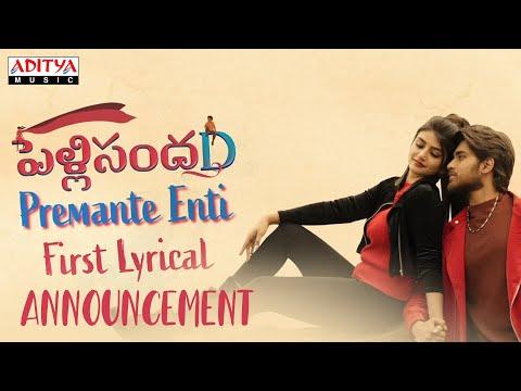 Premantey Enti lyrical song release announcement from Pelli Sandadi ft. Roshann