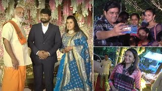 Tollywood Celebs Exclusive Visuals @ Archana Wedding..