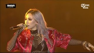 MAMA2015 - CL - HELLO BITCHES / 2NE1 - FIRE YouTube 影片