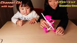 ☆ちーのベビーカーデコり作戦☆ Dceoration baby car for kids and toddlers