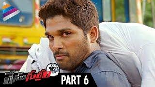 Race Gurram Telugu Full Movie   Part 6   Allu Arjun Powerful Action Scene   Shruti Haasan   Thaman S