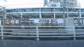 ホリデー快速富士山1号 河口湖行き 新宿駅発車