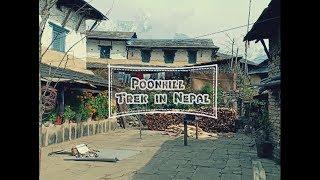 3 Days Poonhill Sunrise Trek in Nepal | Poonhill Trekking Itinerary