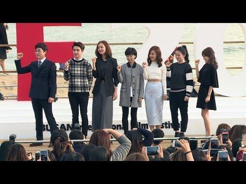 [BIFF 2014] EXO 도경수 출연 '카트', 해운대 무대인사 '폭발적 반응'