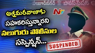 IG Stephen Ravindra suspends 4 cops including CI..