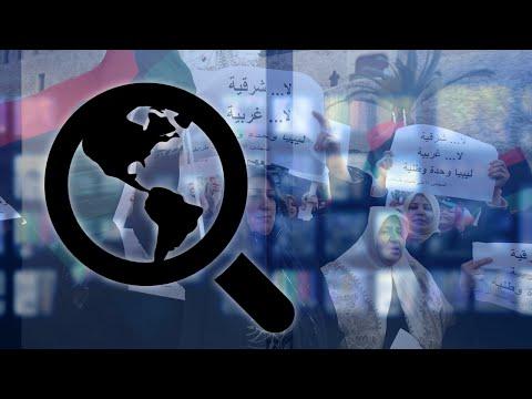 Comprendre l'actu : La Libye post-Kadhafi : du printemps au chaos