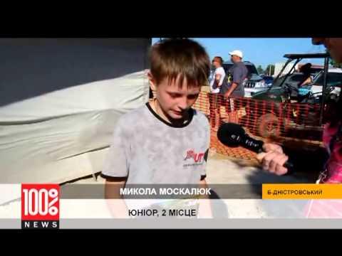 Белгород-Днестровский, МХ3