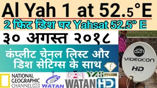 yahsat 52e || new channels list 2018 - Saeed Online