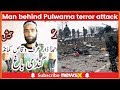 Who is Adil Ahmed Dar? The chief suspect of Jammu & Kashmirs Pulwama terror attack