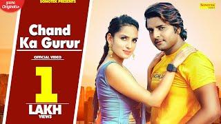 Chand Ka Gurur – Aashu Morkhi Ft Rechal Sharma