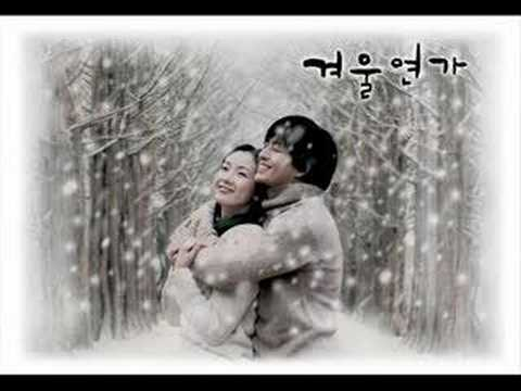 Winter Sonata - From The Beginning Until Now
