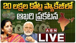 LIVE: FM Nirmala Sitharaman announces last tranche of econ..