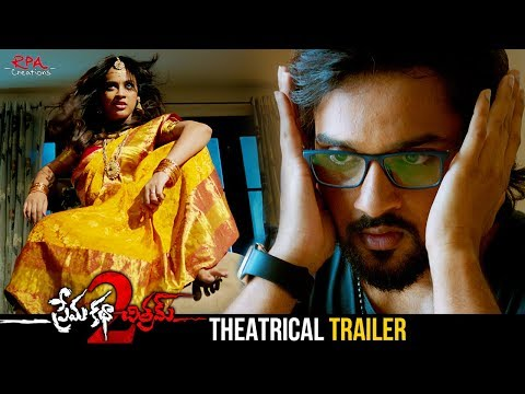 Prema-Katha-Chitram-2-Theatrical-Trailer