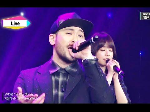 타블로와 꿈꾸는 라디오 - 에픽하이 - 헤픈엔딩(Feat.주니엘) 20150119
