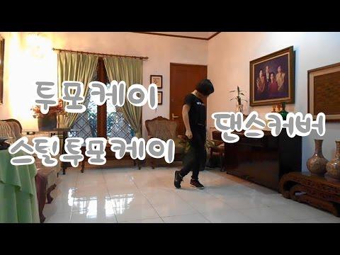 24K (투포케이) - Still 24K (스틸 투포케이) dance cover