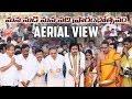 Aerial View: Mana Nudi Mana Nadi Campaign Launch: Jana Sena Party- Pawan Kalyan