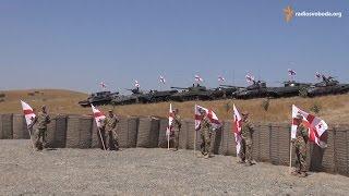 НАТО тренує війська Грузії на новому танковому полігоні біля Тбілісі