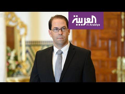 رئيس الوزراء التونسي يفوض صلاحياته لوزير تطوير القطاع العام في خطوة مفاجئة