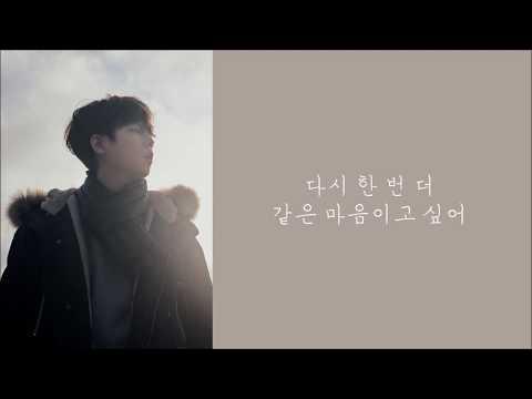 [가사] 정승환 (Jung Seung Hwan) - 눈사람 (The Snowman)