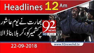 News Headlines | 12:00 AM | 22 Sep 2018 | 92NewsHD