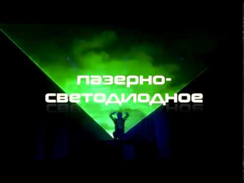 DJ Peretse LED DJS - Саратов