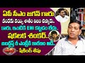 Jabardasth Shaking Seshu defends CM Jagan's 'living with corona' statement