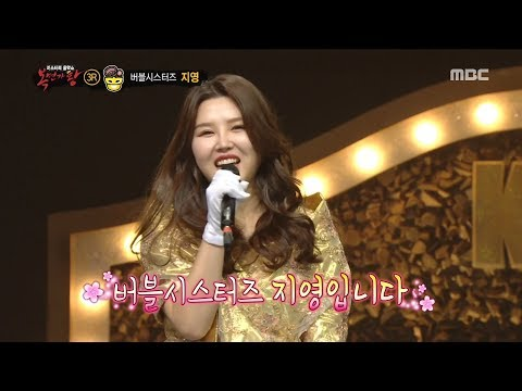 [Identity]  'sundial' is Ji Yeong  ,  복면가왕 20181118