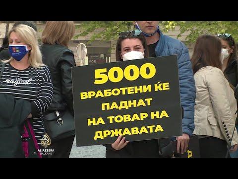 Protest u Skoplju: Ugostitelji i turistički radnici traže pomoć