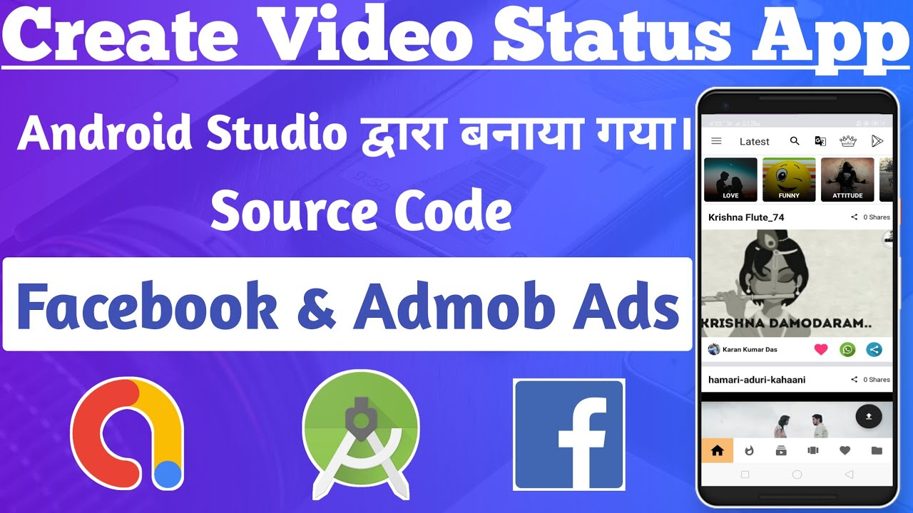Tube uz -Create Video Status App Android Studio Facebook & Admob Ads