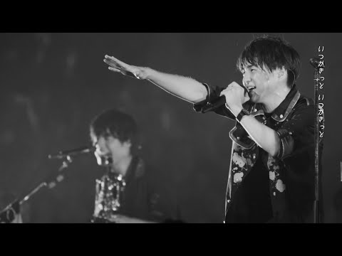Official髭男dism - パラボラ[Official Video]