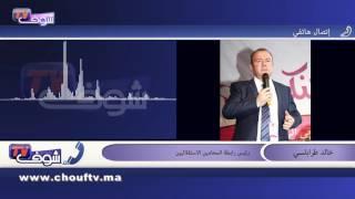 المحامي خالد الطرابلسي: قرار محكمة النقض بمقاضاة معتقلي اكديم إزيك مدنيا صائب وحكيم   |   تسجيلات صوتية
