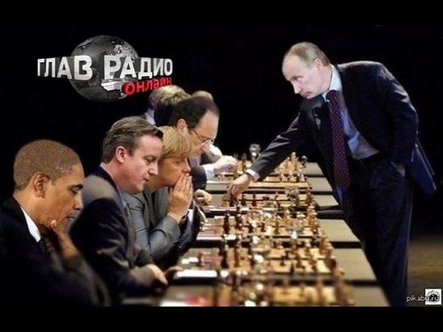 Губарев о Новороссии и Сирии: «Не мешайте шахматисту играть»