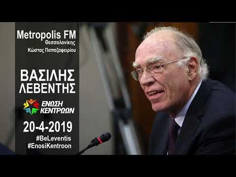 Βασίλης Λεβέντης με τον Κώστα Παπαζαφειρίου (Μετρόπολις Θεσσαλονίκης, 20-4-2019)